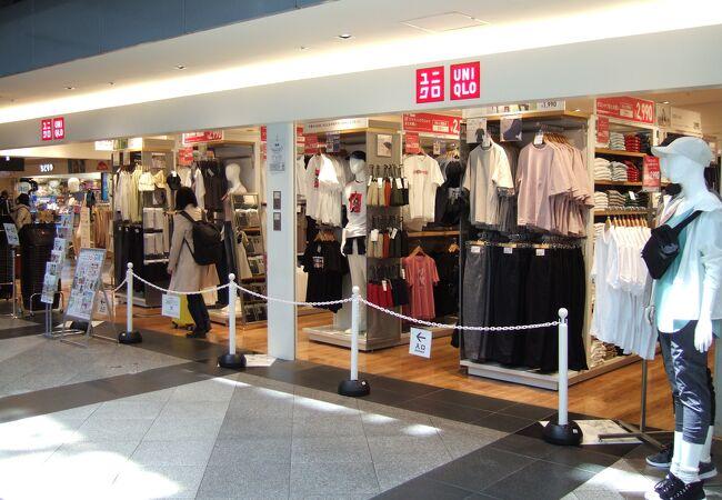 ユニクロ (新千歳空港店)