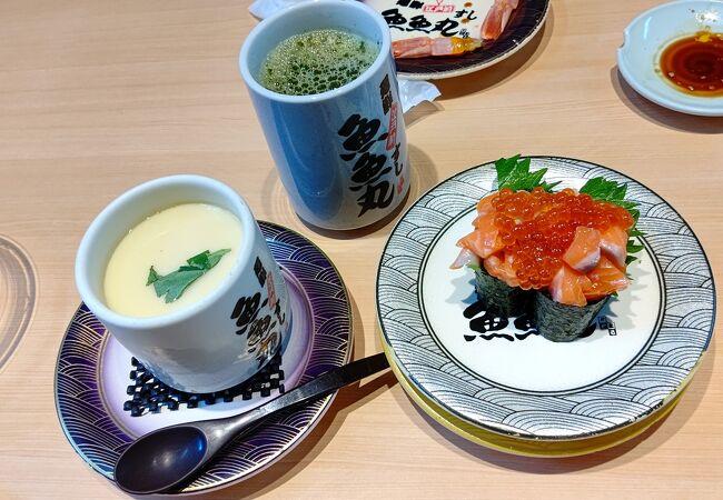 魚魚丸 大府店
