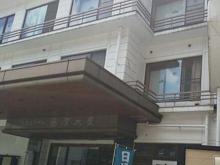 筑波山ホテル青木屋 写真