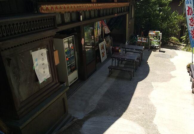 筑波山 杉本屋