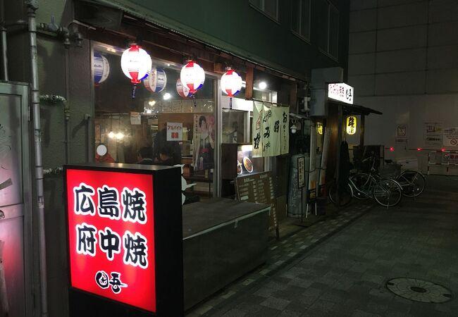 鉄板焼屋 田吾