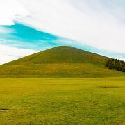 絶景公園、広大な公園自体がイサムノグチの作品です!