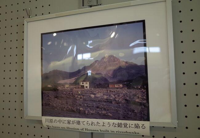 深江埋蔵文化財 噴火災害資料館