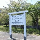 風の道 (下津井電鉄廃線跡)