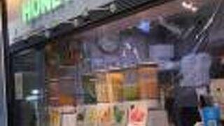 ハニーズ バー 八王子中央店