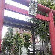 八王子の大鳥神社