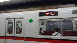 都営の地下鉄