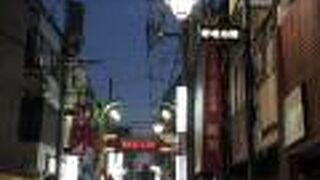 野毛商店街