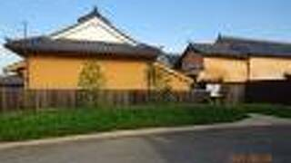 NIPPONIA 播磨福崎 蔵書の館