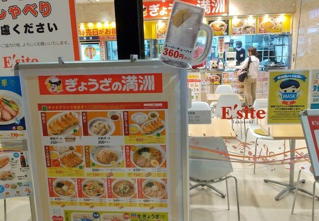 高崎駅の東口1階のフードコート内にあります。