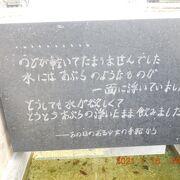 平和公園(長崎県長崎市)  世界平和が実現しますように。