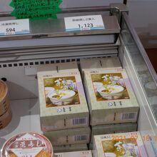 長崎空港中央売店