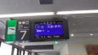 長崎空港 アクセスもいいし売店も充実。