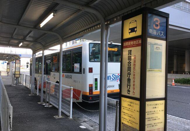 関西国際空港 路線バス