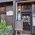 雰囲気のある老舗のレストラン