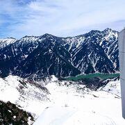 後立山連峰や黒部湖の絶景