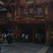 立派な劇場