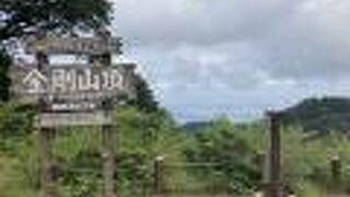 金剛山(大阪府千早赤阪村)