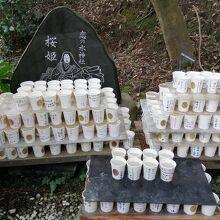 恋の水神社Koinomizu-jinjaShrine