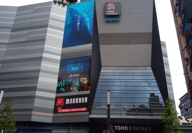 TOHOシネマズ 新宿