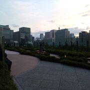 日比谷公園・皇居方面の絶景がみられ、超おすすめです。