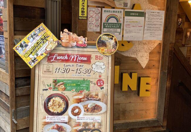 CRAFT CHEESE MARKET 渋谷駅前店