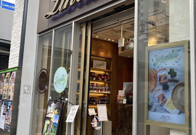 リンツ ショコラ ブティック&カフェ 渋谷店