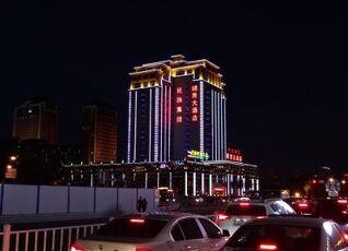 Zhaojun Hotel 写真