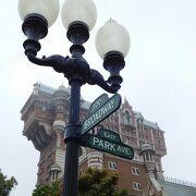 ニューヨークの街並みとタワテラ