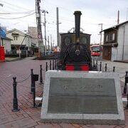 観光の電車となっており松山の市内を運行