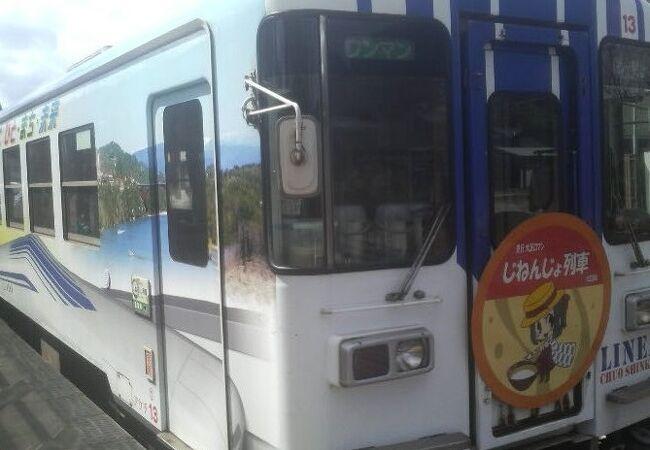 明知鉄道 グルメ列車