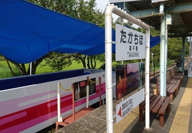 スーパーカート (あまてらす鉄道)