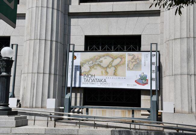 神戸市立博物館で開催中の伊能忠敬展を観覧してきました