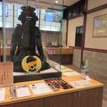 Tourist Information Center (観光案内所 JR日光駅構内)