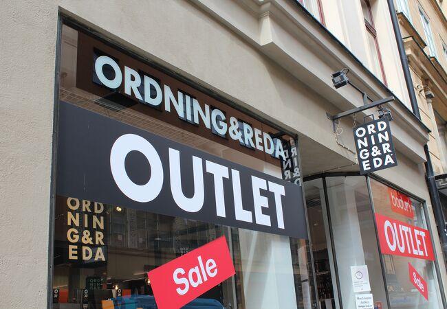 ORDNING & REDA (Gotgatan店)