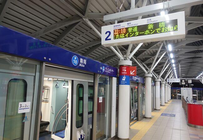 青海駅 (東京都)