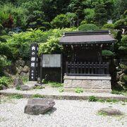 有名なお寺