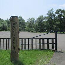 丹頂鶴自然公園(北海道釧路市)