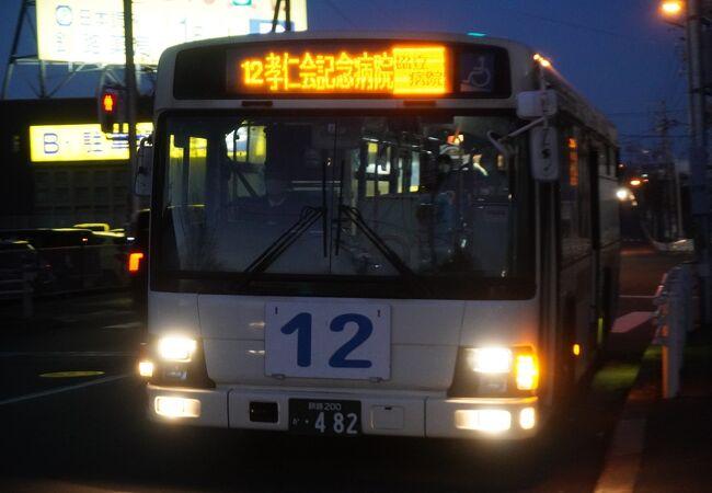 くしろバス