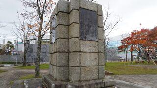 北海道内の鉄道線路の延長が千マイルに達したことを記念するもの