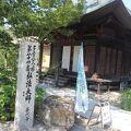 住宅街の中のお寺