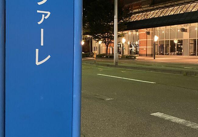 まちバス (金沢)