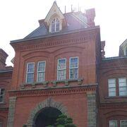 かつて北海道庁の庁舎