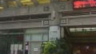 龍山寺地下街