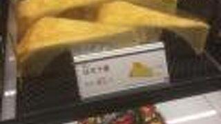 85度C (台北吉林店)