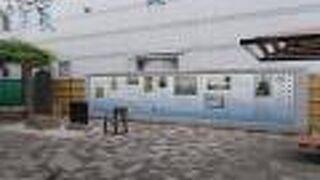 桐の博物館