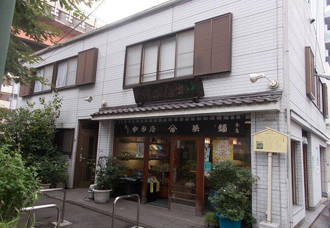 江戸の味を今も伝える店の一つです。