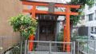 飯澄稲荷神社