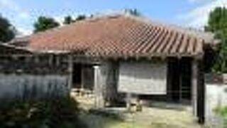 琉球士族の邸