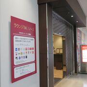 福岡空港1階の奥にあり